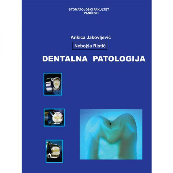 Dentalna patologija