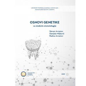 Osnovi genetike za studente stomatologije